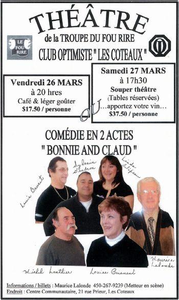 Troupe du fou rire Les Coteaux 2010