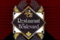 Restaurant du Boulevard Valleyfield.