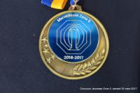 Finale Zone 5 Concours jeunesse  25 mars 2017  club optimiste Vaudreuil-Dorion (31)
