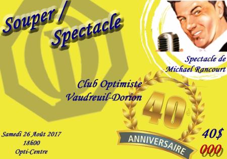 40e anniversaire club optimiste Vaudreuil-Dorion  26 août 2017.