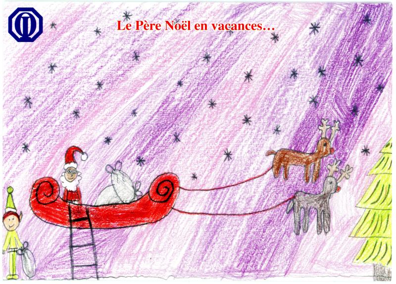 Carte de Noël 2020 club optimiste Vaudreuil-Dorion371
